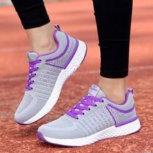 Running Trainers Women Summer Outdoor Sport Sneakers Red Purple Girls S