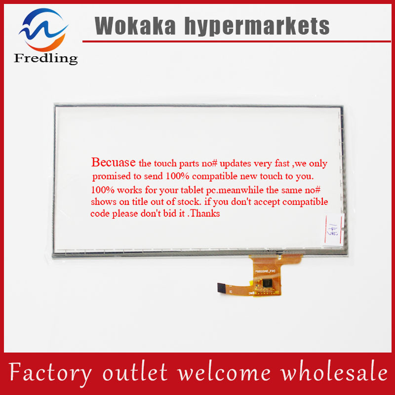 7inch external screen touchscreen 70033A0-FPC touch panel digitizer for free shipping free shipping f wgj70515 v1 touchscreen touch screen handwriting external screen