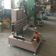 40*60cm Semi auto silk screen printing machine