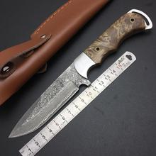 hot High-grade Damascus knife Tactical knife Shiro Wood outdoor boutique gift collection straight knife cutting tools