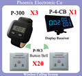 Restaurant Waiter Call Pager SystemsWith Wireless Table Bell Buttons W3 And Wrist Watch P-300 And Menu Display P-4-CB