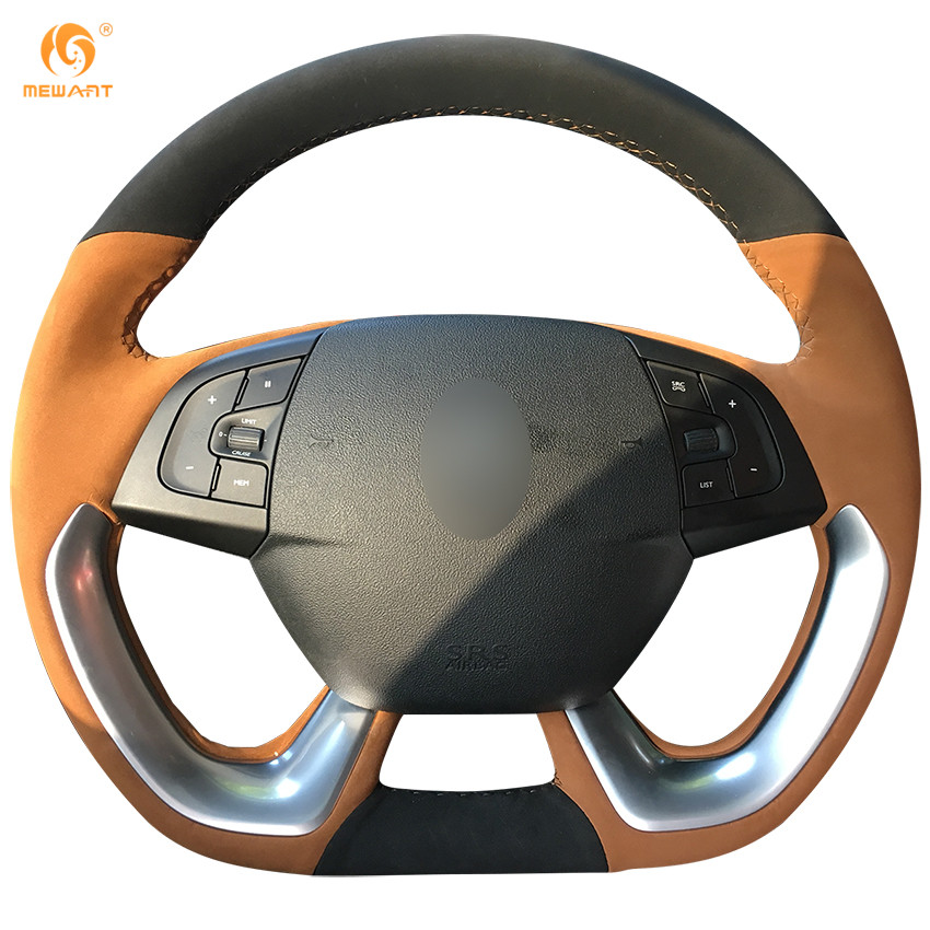 MEWANT Black Brown Suede Car Steering Wheel Cover for Citroen DS5 DS 5 DS4S DS 4S