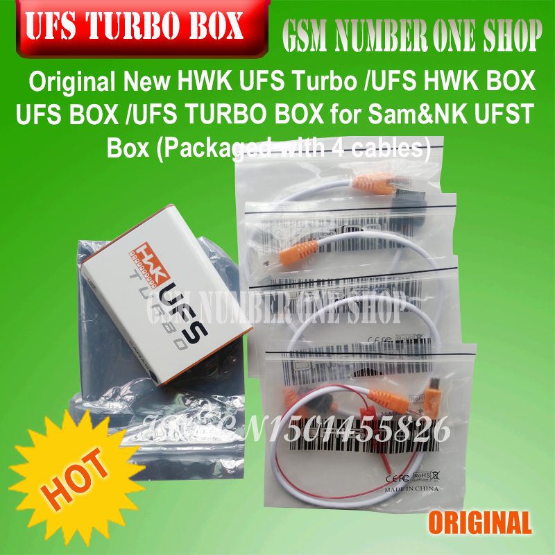 Ufs repair tools for hwk sahara cellphone freeware.