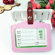 badge holder lanyards id card nurse stationery Pickup waterproof cardYLK003A