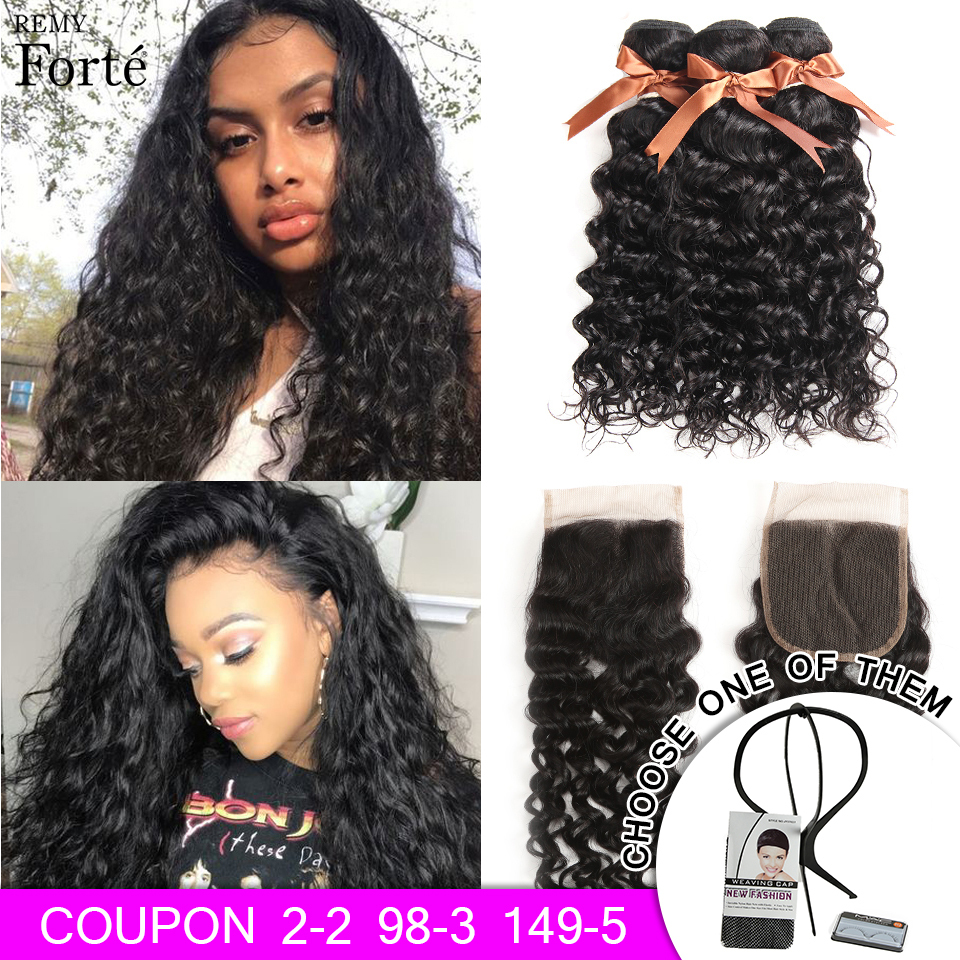 Remy forte 30 Inch Bundles With Closure Water Wave Bundles With Closure Brazilian Hair Weave Bundles