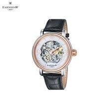 Наручные часы Earnshaw ES-8011-06 мужские механические с автоподзаводом на кожаном ремешке