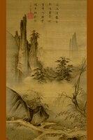 Top 100 pintura Chinesa tradicional paisagem cópias da lona decoração da sua casa cartaz Cantando e dançando ao pé das montanhas por Ma Yuan