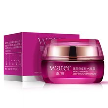 50G Natural Mexican Daisy Essence Face Cream Oil-Control Whitening Brighten Shrink Pores Facial Skin Care Beauty Cream
