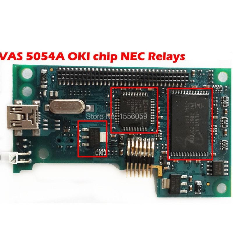 VAS5054A    3  .jpg