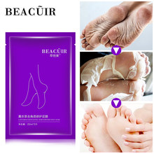 BEACUIR Lavender Foot Mask Peeling Renewal Pedicure Exfoliating Remove Dead Skin Smooth Exfoliating Socks Foot Care(China)