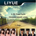 transition free form progressive lenses index 1.56 photochromic progressive lenses wider focus angle multi-focus without line