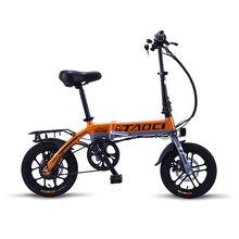 Клык волка Электрический велосипед 36 V 350 W мотор 8Ah Алюминий складной электровелосипед Встроенная литиевая аккумуляторная батарея электрический велосипед