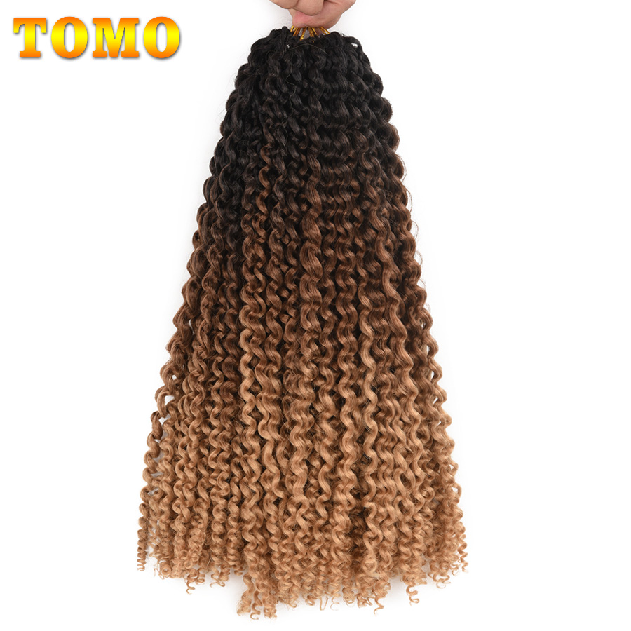 TOMO 18Inch 22Strands Passion Twist Water Wave Crochet Hair Synthetic Braiding Hair Extensions 80g/Pack Long Black Brown
