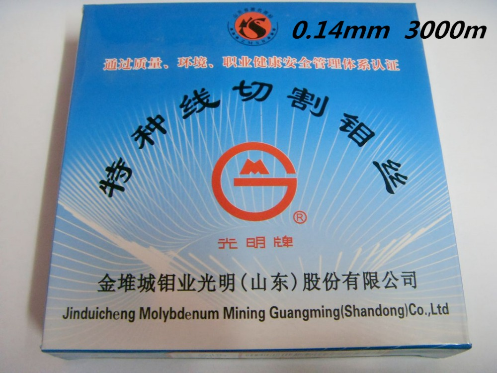 JDC Guangming EDM Molybdenum Wire 0 14mm 3000m for CNC High Speed Machine