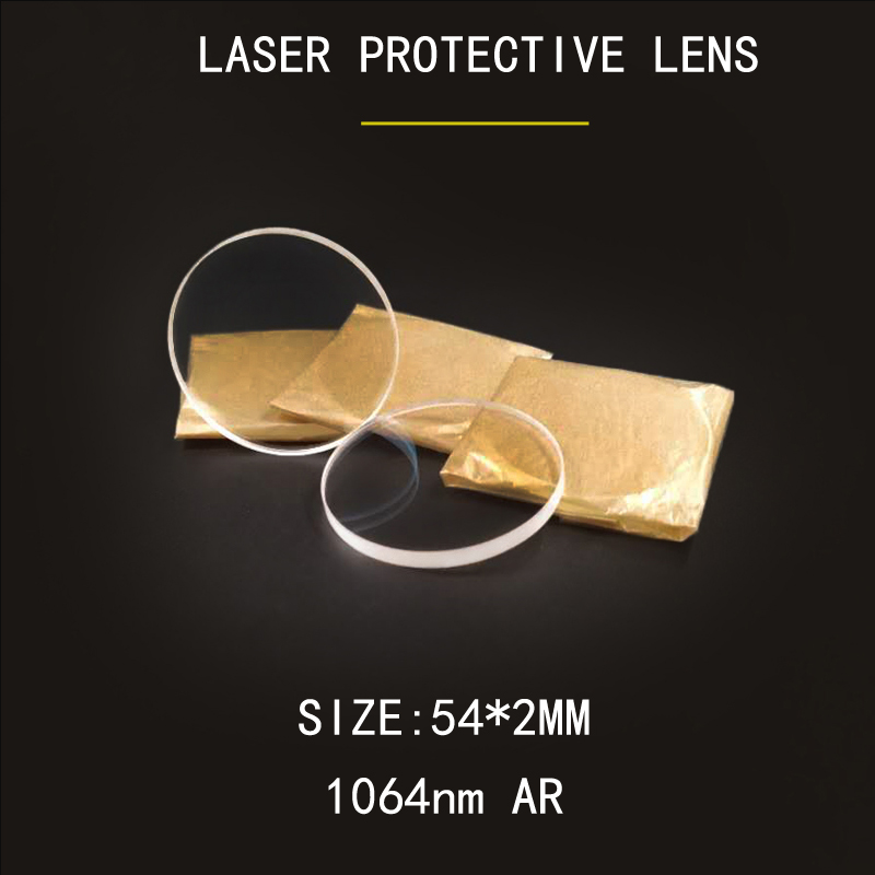 Weimeng laser lens protection window 54*2mm H-K9L material 1064nm plano for fiber laser cutting machine optical equipment