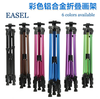 Colored Easel Aluminium Alloy Folding Painting Easel Frame Artist Adjustable Tripod Display Shelf With Carry Bag