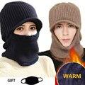 Череп маска балаклава маска зимние шапки для женщин мужчин трикотажные cap шеи теплые Шапки Зимние Шапки Для Мужчин Женщины Шапочка Мех теплый