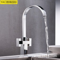 and-cold-faucet.jpg_200x200