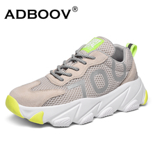 ADBOOV New Luminous Sneakers Women Men Leather + Mesh Summer Chunky Sneakers Platform Shoes Ladies 700 Reflective Jogging Shoes