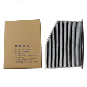 Apply to Jette Passat B7L Octavia CC Touran tiguan Golf 6 MK6 Air conditioning filter core air conditioning 1K1 819 653