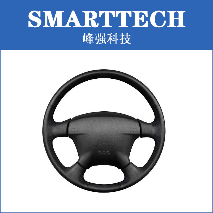 Excellent Quality Low Price Made In China Promotional Prices Plastic Steering Wheel Mold vehicle plastic accessory injection mold china makers