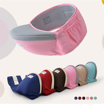 Newborn Baby Carrier Waist Belt Stool Kangaroo Infant Hip Seat Baby Sling Equipped With Pocket Backpacks For Kids Walkers Stool lightweight breathable baby sling waist stool backpacks carries multiple back child stool scientific design to ease the load