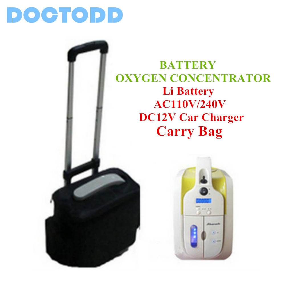 Mini Portable Oxygen Concentrator With Battery and Car Adapter 110V-240V DC12V Medical Home Travel Shopping Use car portable 90% purity oxygen machine oxygen concentrator 5l flow for children and senior citizens dhl ship