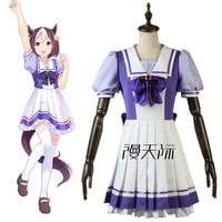Anime Pretty Derby Cosplay Halloween Party Cos Gakuen cos uniform(Top + short skirt + bow + bow tie + socks + headwear)