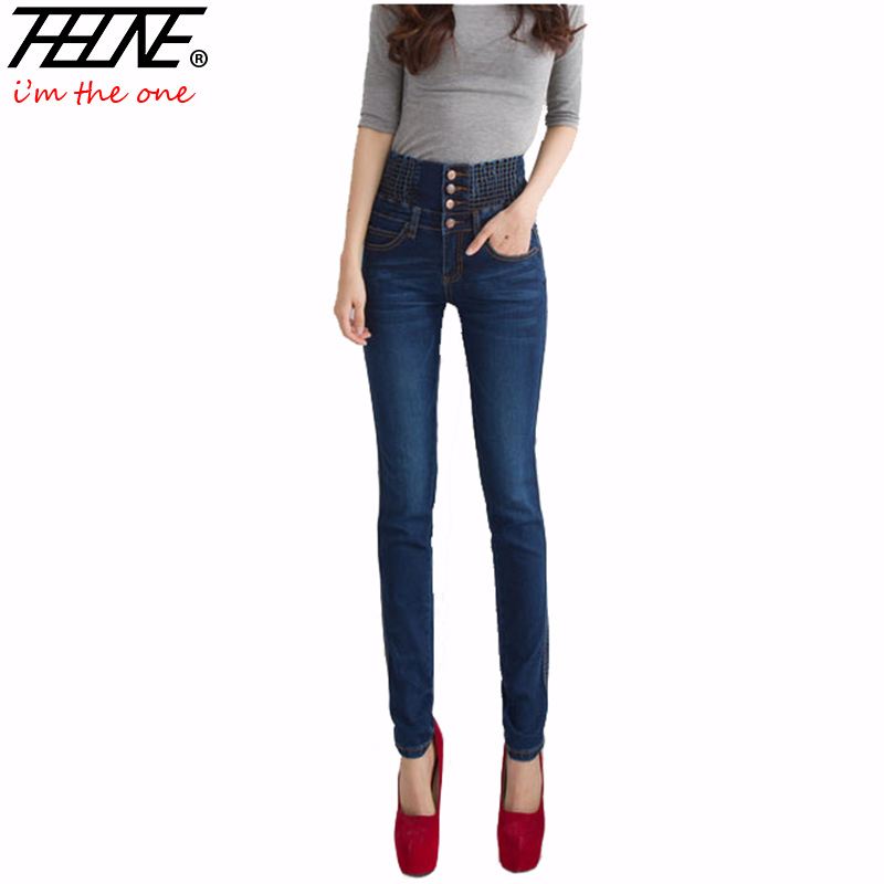 dbc919b127 Invierno alta cintura Vaqueros mujeres Denim Pantalones más tamaño tight  stretch Slim moda largo lápiz Pantalones negro flaco Vaqueros mujeres