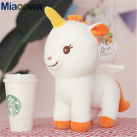 1pc 60cm New Unicorn Plush Toy Cute Styling Fabric Is Soft And Comfortable As A Birthday Gift For Children