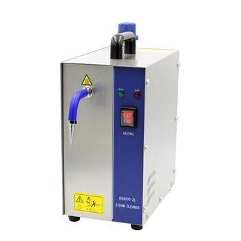 2L steam engine 1300W jewelry steam cleaner sprayer electroplating small steam machine jewelry processing jewellery equipment цена 2017
