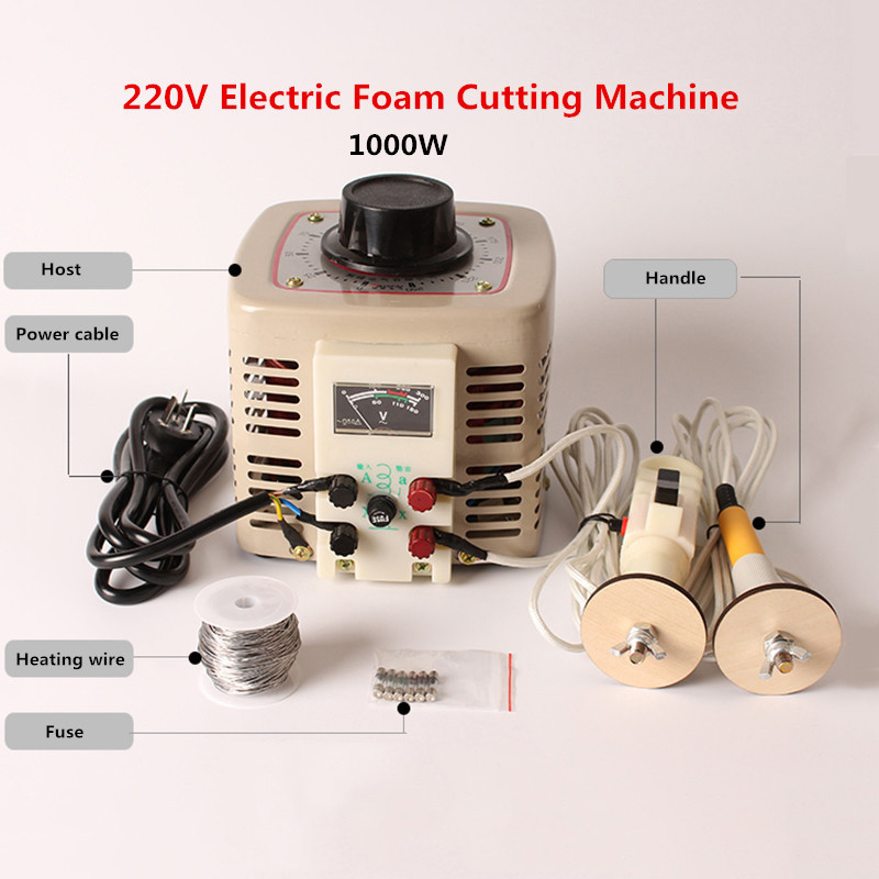 220V Electric Foam cutting machine sponge silk cotton woven fabric Wire Heating Cutter 1KW 150CM Y220V Electric Foam cutting machine sponge silk cotton woven fabric Wire Heating Cutter 1KW 150CM Y