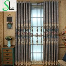 [Slow Soul] European Style Modern Minimalist Embroidery Curtain Living Room Bedroom Factory Floral Blackout Curtains Luxury