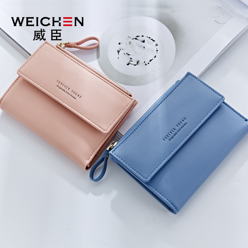 2017 new arrival fashion women wallets brand wallet PU leather solid color high quality short wallet coin purse Korean