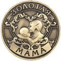 Aniversario de colección. rublo Rusia Copiar moneda monedas de colección 2016 NUEVO clásico regalo de la madre