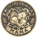 Anniversary collectibles. Rouble Russia Copy coin collection coins 2016 NEW the classic mother gift