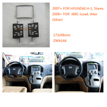 Autostereo Top Quality font b Radio b font Fascia for Hyundai iload imax i800 starex H