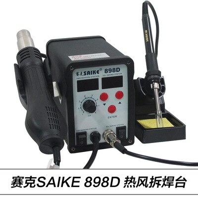 цена на SAIKE 898D 2 in 1 Soldering Station Hot Air Gun+welding Iron 220V