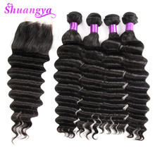 hot deal buy loose deep wave bundles with closure human hair bundles with closure malaysian virgin hair weave bundles with closure shuangya