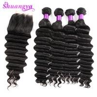 Loose Deep Wave Bundles With Closure Human Hair Bundles With Closure Malaysian Virgin Hair Weave Bundles With Closure Shuangya