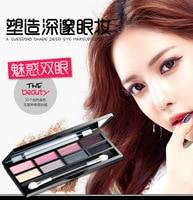 8 Colors Matte Glitter Eyeshadow Palette Set Makeup Eye Shadow Powder Pallete Make Up Pigment Beauty