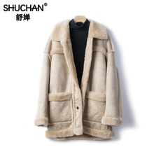Shuchan warm real wool coat women Covered Button Wide-waisted Turn-down Collar 2019 casaco feminino  designer hl19036
