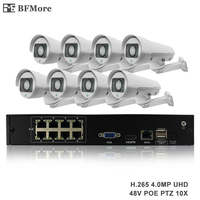 BFMore H 265 PTZ 5 0MP POE 8CH NVR Kit CCTV System IP Camera 5 50mm