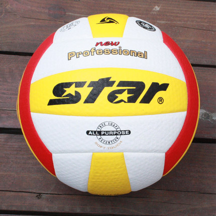 originalstar volleyball VB315-34 Genuine star PU Material Official Size 5 volleyball Free With Net Bag+ Needle top quality 2016 new arrival unisex official weight and size 5 pu volleyball indoor
