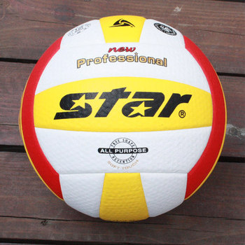 originalstar volleyball VB315-34  Genuine star PU Material Official Size 5 volleyball Free With Net Bag+ Needle