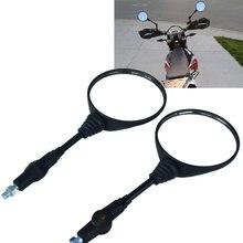 Универсальное складное мотоциклетное зеркало боковые зеркала