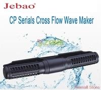 をjebao/jecod CP-25 CP-40クロスフローファン水ポンプ用水族館wavemakerで外部コントローラjebao
