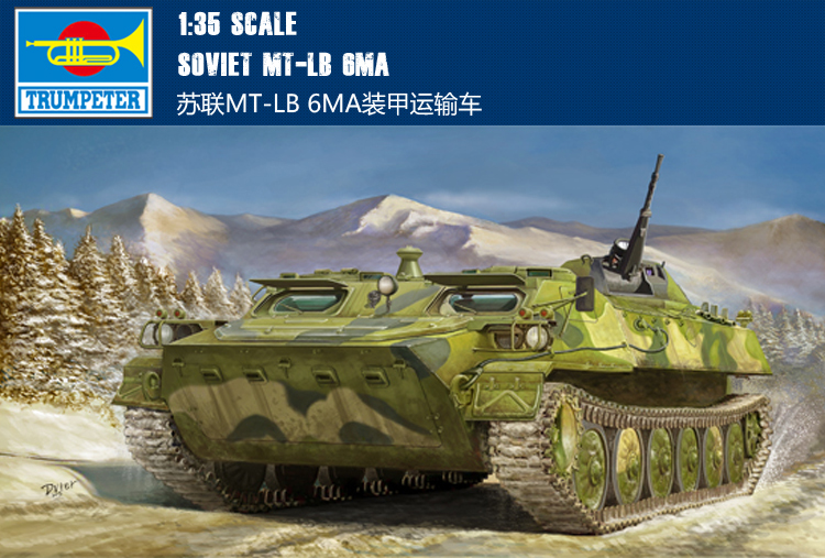 Trumpet 05579 1:35 USSR MT-LB Armoured Vehicle Assembly Model Building Kits Toy trumpet 01532 1 35 united arab emirates bmp 3 infantry chariot assembly model building kits toy