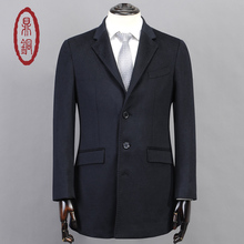 DINGTONG Men's Wool Cashmere Coat Fashion Casual Notch Collar Woolen Trench Spring Single Breasted Slim Grey Black Suit Coat