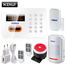 KERUI Home alarm systems PSTN Keypads Burglar Alarm System LCD Auto Dialer 120 Zones Landline Wireless Security System